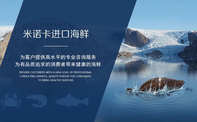格陵兰比目鱼